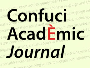 Confuci Acadèmic Journal