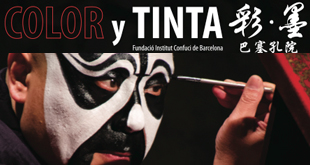 Revista Color y Tinta 彩墨